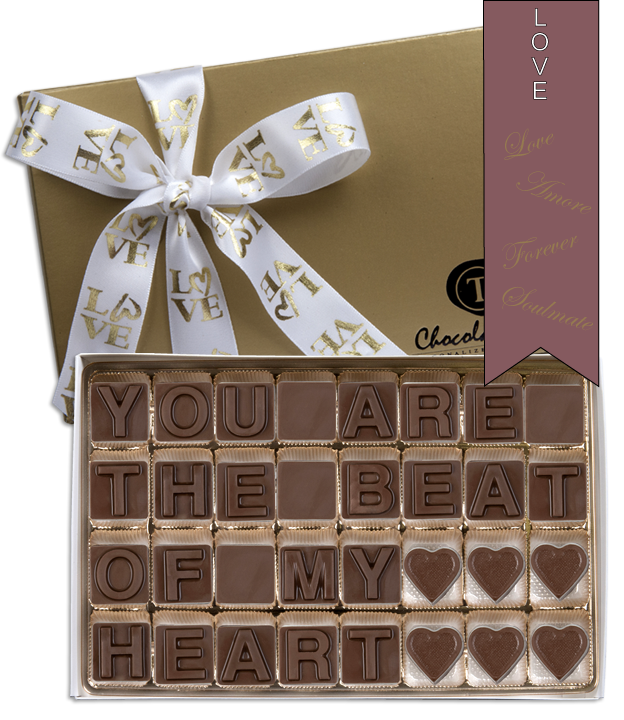 Chocolate Text - You Are the Beat of My Heart-with imprinted ribbon - Military